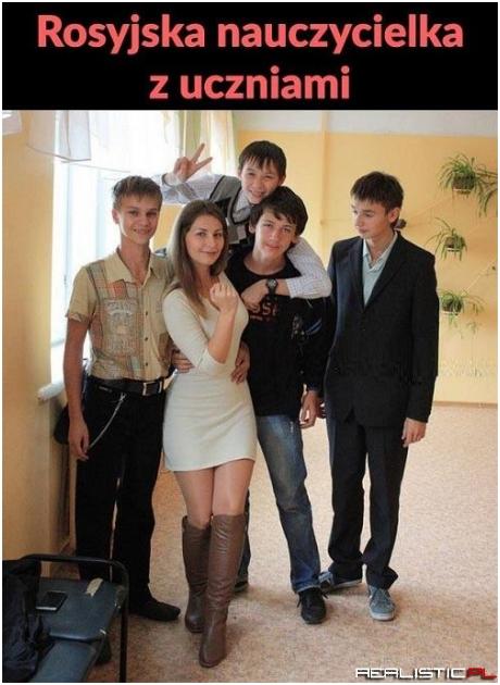 Фото реальных молодых учительниц